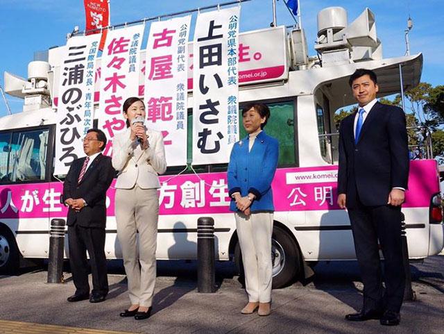 桜木町駅前で恒例の新春街頭演説会を開催-スマホ料金をより安く使いやすく