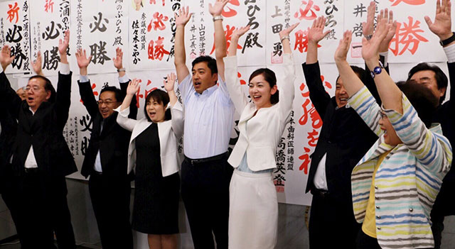 参議院選挙に勝利!